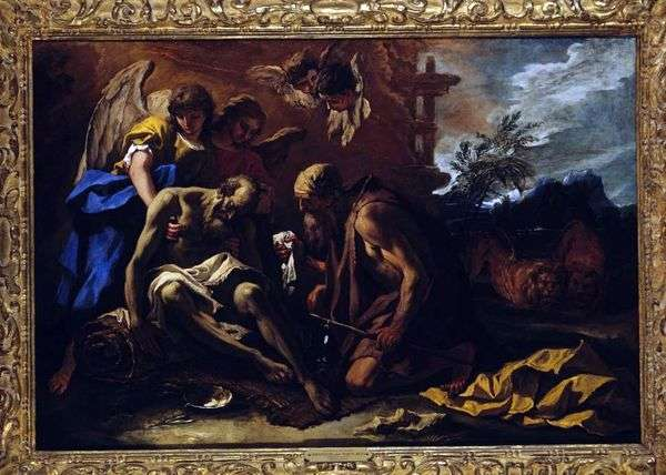 使徒保罗之死   塞巴斯蒂亚诺里奇
