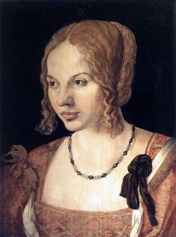 一名年轻威尼斯式妇女的画象   阿尔布雷希特Durer