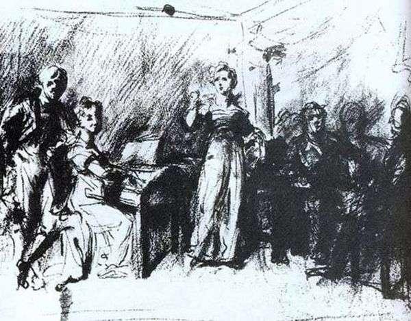 家庭音乐会   瓦西里Tropinin
