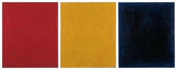 红色。黄。蓝色   亚历山大罗德琴科