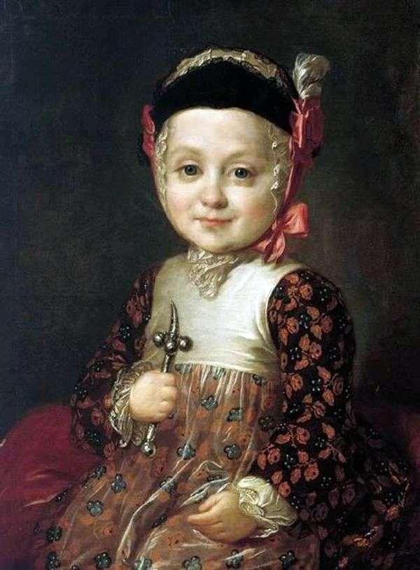 A. G. Bobrinsky在童年的画像   Fedor Rokotov