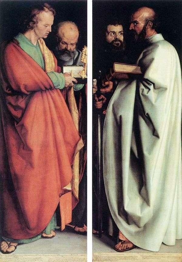四使徒   阿尔布雷希特杜勒