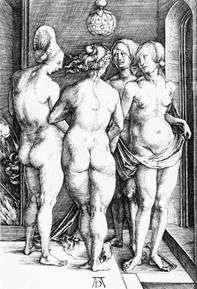 四个女巫   阿尔布雷希特Durer