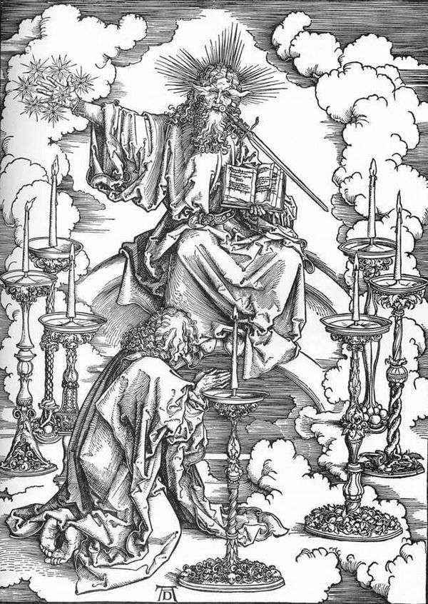 对基督的约翰的出现和七个教会的本质   阿尔布雷希特 杜勒