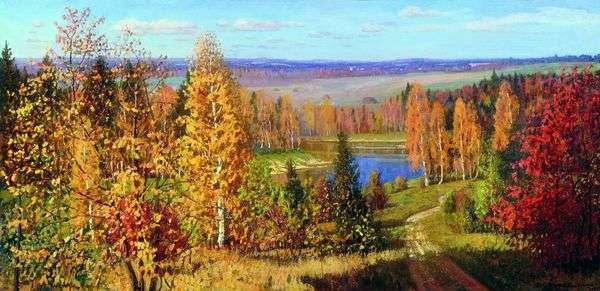 秋天的田野   Lydia Isaakovna Brodskaya