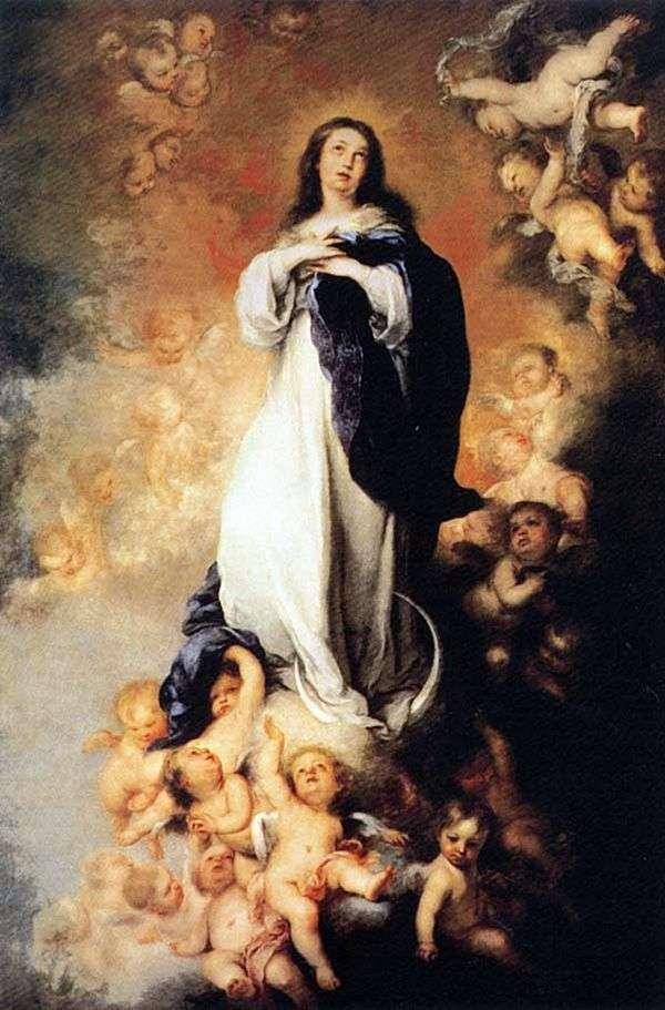圣母无原罪(Walpole)   Bartolome Esteban Murillo