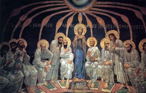 使徒们的圣灵降临   米哈伊尔 弗鲁贝尔
