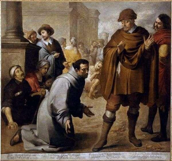 圣萨尔瓦多奥尔塔和阿拉贡调查官   巴托洛梅奥埃斯特万穆里略