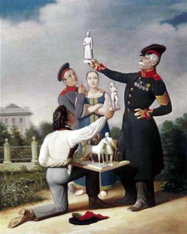 石膏小雕像卖家   Karl Gampeln